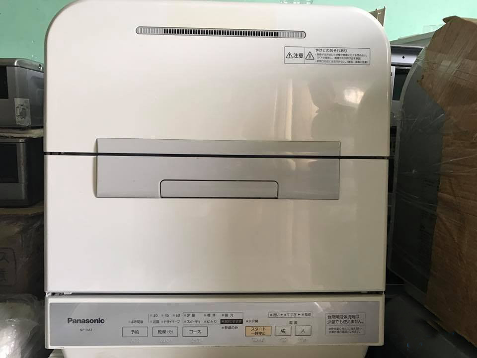 máy rửa bát gia đình nội địa Nhật